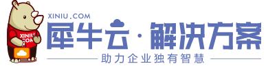 深圳英迈思信息技术有限公司(虎步控股成员企业)